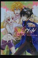 JAPAN TV Anime Karneval Official Prelude Book