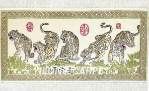 Yilong 2'x1' Five Tigers Tapestry Handknotted Vintage Silk Carpet Rug 049H