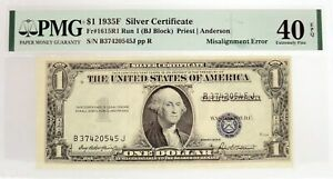 1935 F $1 Silver Certificate Fr#1615R1 Misalignment Error Note PMG XF40 EPQ