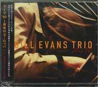 BILL EVANS TRIO-LIVE '80-JAPAN CD F56