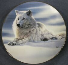 Solitude Collector Plate Year Of The Wolf Al Agnew with Coa Hamilton Collection