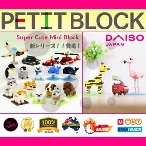 DAISO Petit Mini Nano Block Brick Loz Vehicle Building Technic Construction Toy