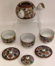 Vintage Japanese Made in Japan Tea Pot Set Teapot w Side Handle 3 Cups & 2 Lids