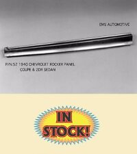 EMS 1940 Chevy Coupe and 2-Door Sedan Rocker Panel Right EMS 52R