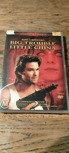 Big Trouble in Little China - Kurt Russell, John Carpenter - DVD NEW SEALED