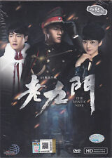 Chinese Drama The Mystic Nine 老九门 (2016) Complete DVD Series ENGLISH SUB