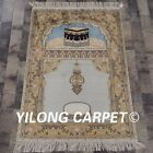 YILONG 2.8'x4' Handknotted Silk Rug Muslim Islamic Pray Carpet Mat L65B