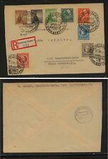Germany , Saalfeld  registered  1946  soviet zone stamps         KL0909