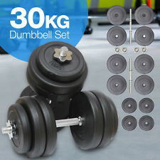 30KG Dumbell Gym Weights Set Fitness Workout Home Exercise Free Weight Training