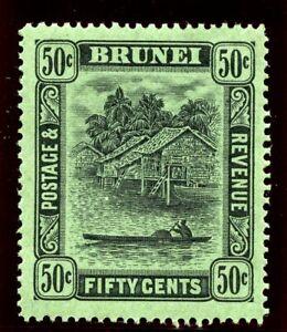 Brunei 1931 KGV 50c black/emerald MLH. SG 77. Sc 57.