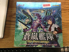 Cardfight!! Vanguard VG-BT08 Blue Storm Armada Booster Box Japanese