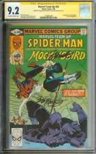MARVEL TEAM-UP #95 CGC 9.2 OW/WH PAGES