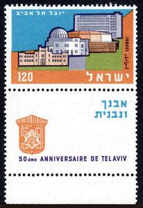 Israel 160 tab, MNH. Tel Aviv, 50th anniv. Buildings, 1959
