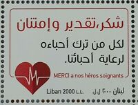Lebanon 2020 NEW MNH CORONA Fighting Pandemic stamp - Thank you Medical corp