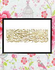 Quran Verses Ramadan Islam Eid Calligraphy Art Poster Wall Print A4 A3 A2 A1