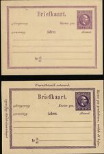 DUTCH EAST INDIES / INDES NÉERLANDAISES 1870s 2 ENTIERS CARTES / 2 POSTAL CARDS