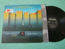 DANIEL BALAVOINE Les Aventures De Simon Et Gunther... rare  LP 33T 1977  90 079