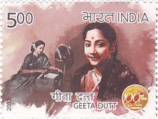 PHILA2850 INDIA 2013 GEETA DUTT - 100 YEARS OF INDIAN CINEMA MNH