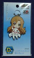 Dengeki Sword Art Online Asuna Rubber Strap Official product NEW!