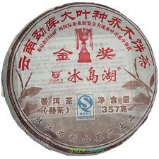 2008yrs Gold Award Mengku Iceland Lake Arbor puer Pu'er Puerh Tea 357g *ON SALE*