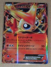Japanese Pokemon BW7 Plasma Gale 1st Edition Victini EX Foil Rare 012/070 [R]