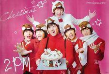 "2PM ""CHRISTMAS - GROUP WEARING ANIMAL HATS"" POSTER -KOREAN BOY BAND, K-POP MUSIC"