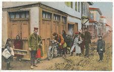 Doiran - An English Cyclist, WW1 postcard