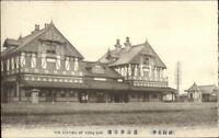 South Korea -Seoul - Train Station of Yong San c1910 Postcard
