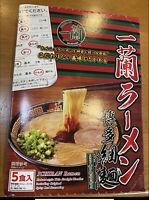 ICHIRAN Tonkotsu Ramen Instant noodles 5 meals Famous Ramen in JAPAN F/S