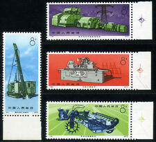 China PRC 1974' N17 Industrial Products Cpt Set with margin MNH OG