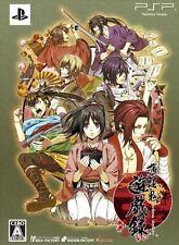 Used PSP Hakuoki: Yuugi Roku Limited Edition Japan Import