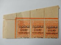 SAUDI ARABIA HEJAZ STAMPS 3 MINT C.1925 2 PI ORANGE/BLACK OPTS SG174+MARGIN R11