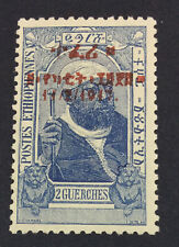 MOMEN: ETHIOPIA #111 1917 MINT OG H $83 LOT #8911