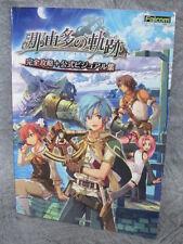 NAYUTA NO KISEKI Visual Art Guide Book PSP EB76*