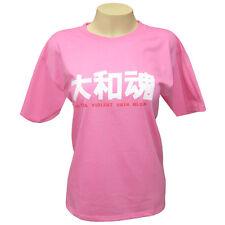 Ladies Retro Anime Hentai Manga Dry Japanese Super Print T-Shirt Large 12-14