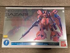 Bandai MG 1/100 The Gundam Base Limited MSN-04 Sazabi Ver.Ka Special Coating Kit
