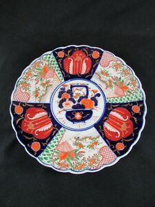 Large Antique Japanese Imari Plate c.1880-1900