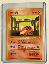 GROWLITHE No.058 ***Vending Series RELEASED in JAPAN ONLY*** Glossy NEAR MINT
