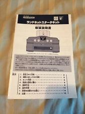 Nintendo 64 Randnet DD Starter Kit Japanese (Short) Manual Only, VGC
