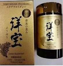 Yoho Mekabu Fucoidan - 370mg - 120 caps - Made in Japan 100% AUTHENTIC PRODUCT