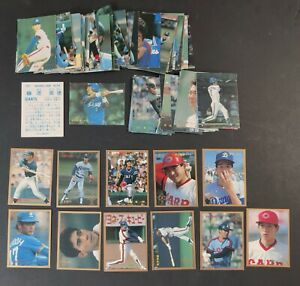 1987 Calbee Japanese Baseball Card Lot of 66 diff Including Stars & HOFers カルビー