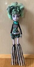 Monster High - Freak Du Chic Twyla Doll.