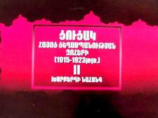 Ցուցակ Ցեղասպանության Զոհերի Խարբերդ KHARBERD Armenian Genocide Victims KHARPERT
