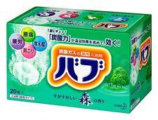 KAO BABU Japanese ONSEN HOT Spring Bath Salt Salts Tablet 5 types New Japan