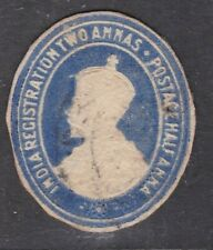 India George V 2 annas Registration 1/2 postage Postal Stationary Cut Out Vgc