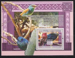 GUINEA 2009 BIRD STAMPS BIRDS  SS MNH - BIRDL682
