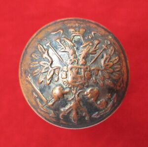 Russia – Imperial Russian Navy Officer's small open backed Silvered Button