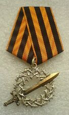 Military Order For Great Siberian march WW1 Russian Civil war White Army