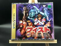 FIST (sega saturn,1996) from japan