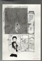 z374 Kage ni Obiete Original Japanese Manga Comic Art Page Horror Story